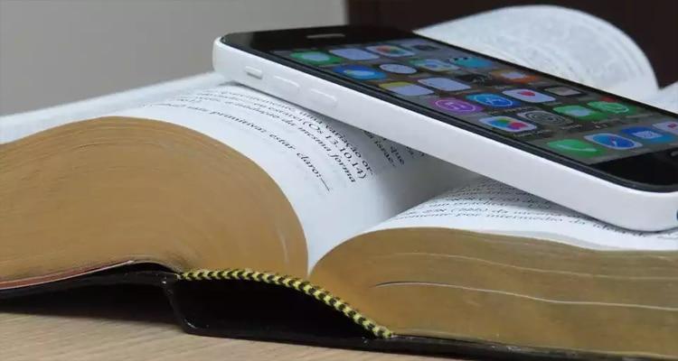 Aplicaciones para cristianos